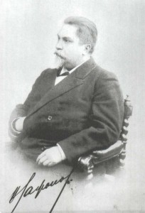 Vassily Iljich Safonov (1852-1918), pianist, conductor, music and public figure.