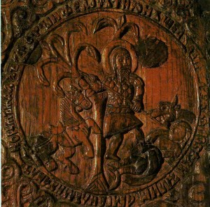 Woodcarving. Master James Fedosov. 1359 fragment.