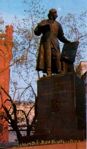 Monument to the first printer Ivan Fyodorov in Moscow. Sculptor S. Volnukhin. 1909