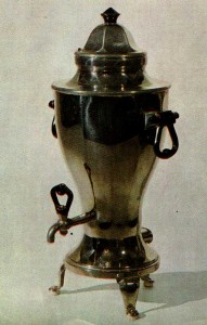 ELECTRIC SAMOVAR. 1958 Nickel-plated