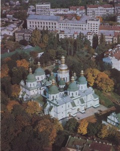 "The world-famous monument of history, architecture and monumental painting of the first half of the XI century - Saint Sophia Cathedral. Its name comes from the Greek word ""sophia"" - ""wisdom."""