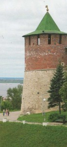 Nizhny Novgorod city on the Volga river. The tower of the Nizhny Novgorod Kremlin.