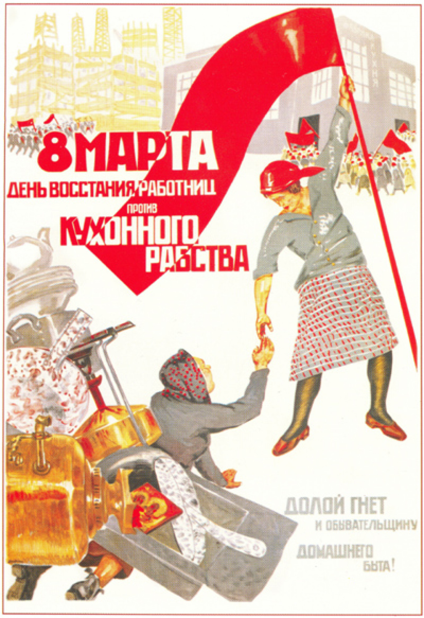 """""""March 8! The day women workers rise up against the tyranny of the kitchen."""" Wikicommons"""